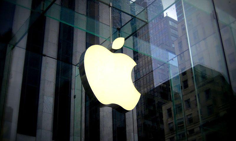 Apple News Rumors Breaking All Day