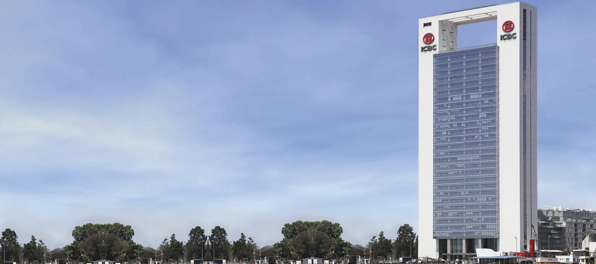 ICBC Argentina acuerda servicios de IBM por US$ 63 millones